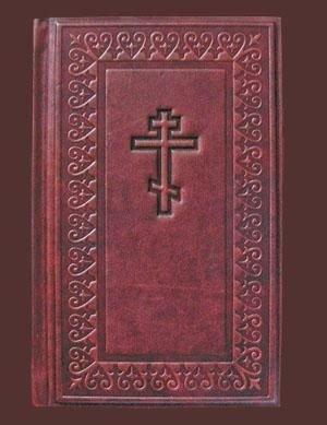 (12+) Подарочная книга  Библия, Podarok.ru