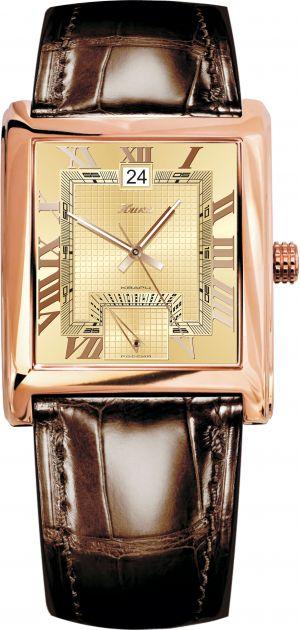 Золотые часы дешево в Уфе » Купить