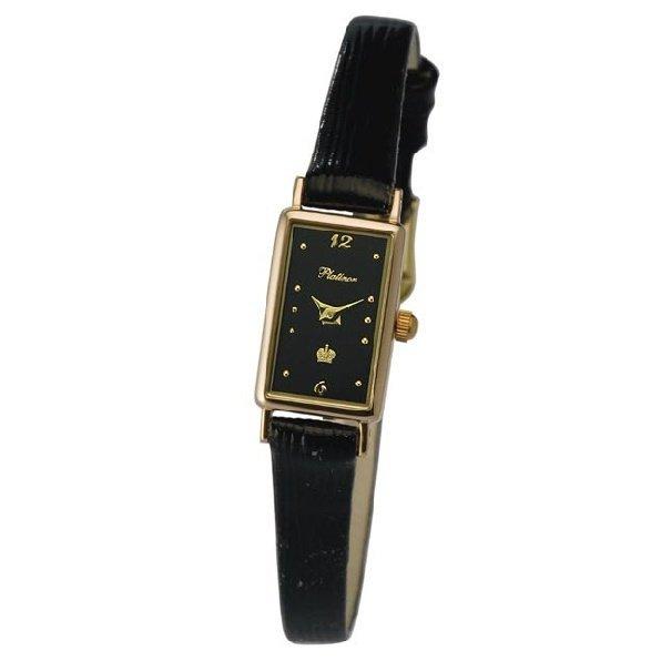 поисках часы точная копия купить часы