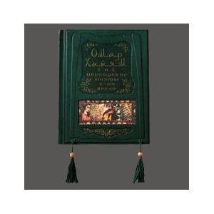 (12+) Подарочная книга  Омар Хайям и персидские поэты X-XVI веков, Podarok.ru