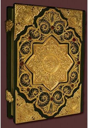 (12+) Подарочная книга  Коран (с золотой филигранью,  литьем и гранатами в замшевой шкатулке), Podarok.ru