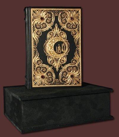 (12+) Подарочная книга  Коран (с филигранью и гранатами), Podarok.ru