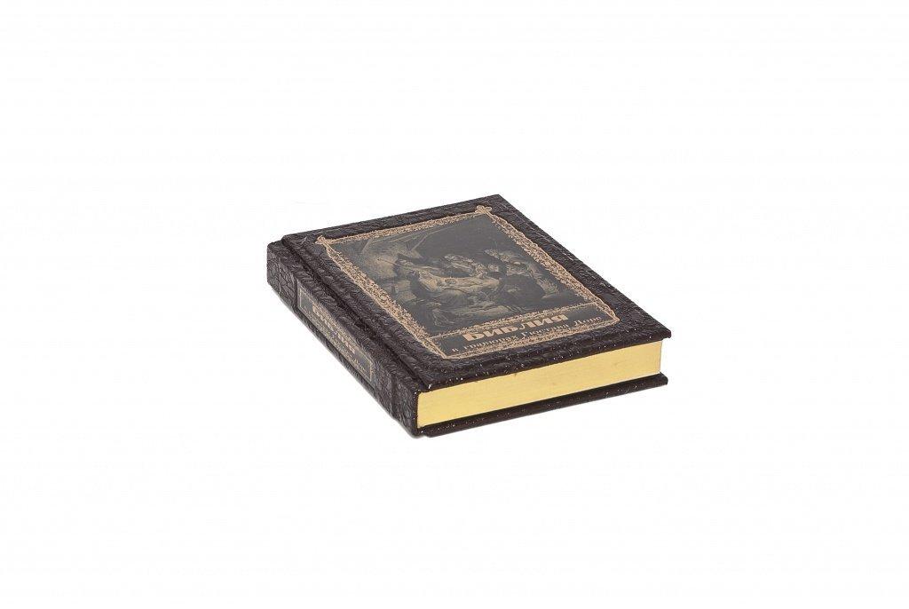 (6+) Подарочная книга Библия в гравюрах Гюстава Доре, Podarok.ru