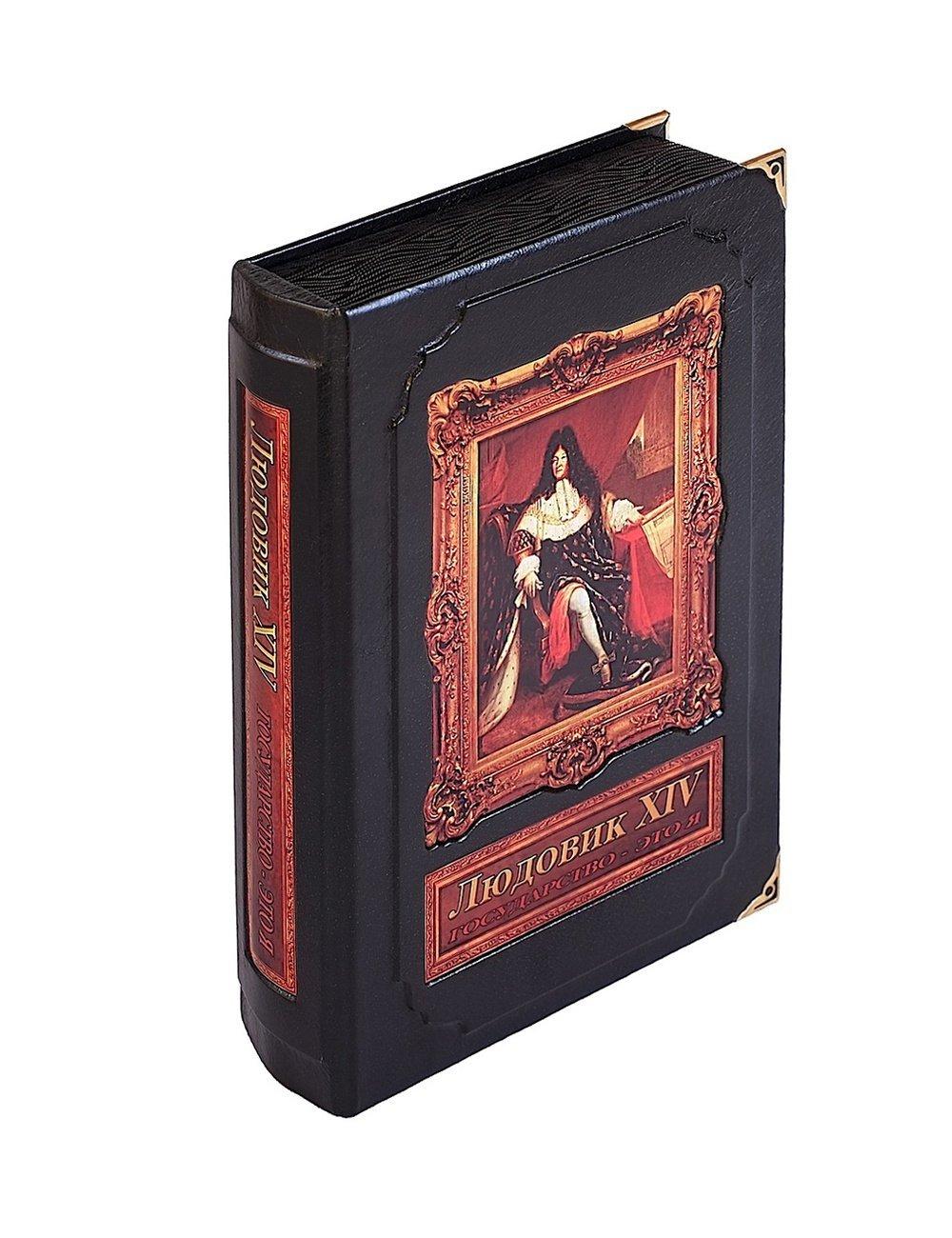 (16+) Подарочная книга Людовик XIV. Государство - это я (Жемеров А.), Podarok.ru