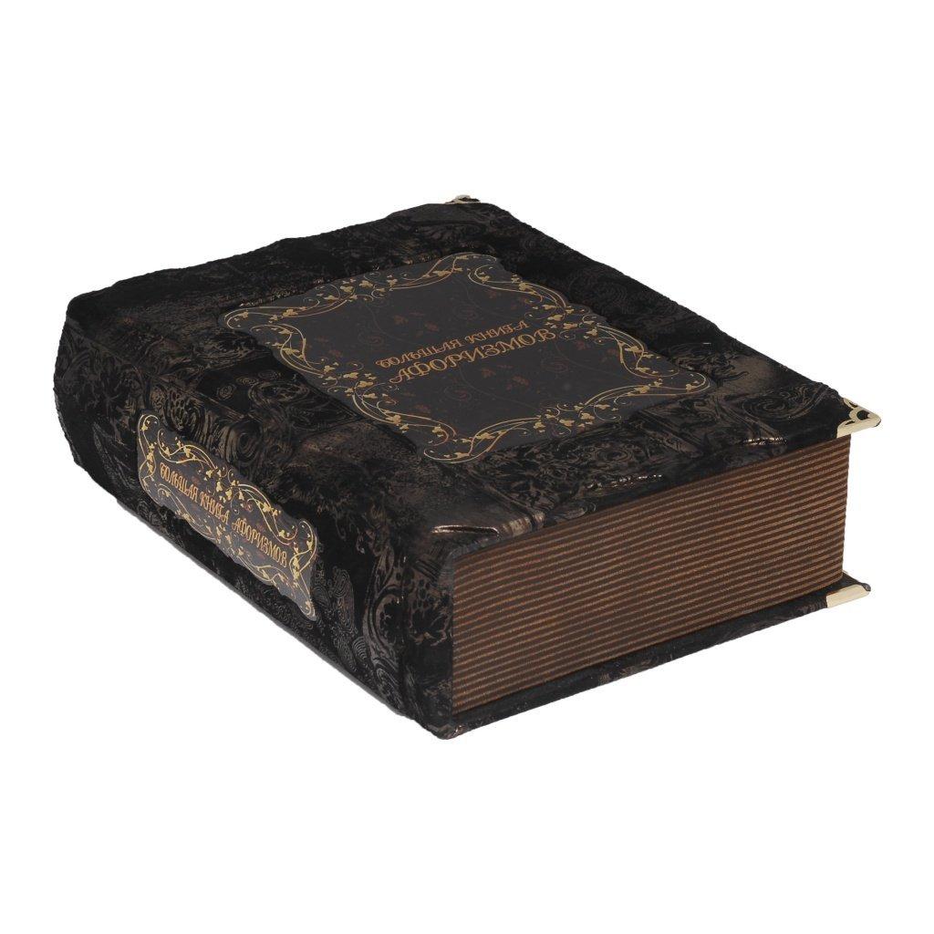 (12+) Подарочная книга Большая книга афоризмов (Душенко К.В.), BestGift