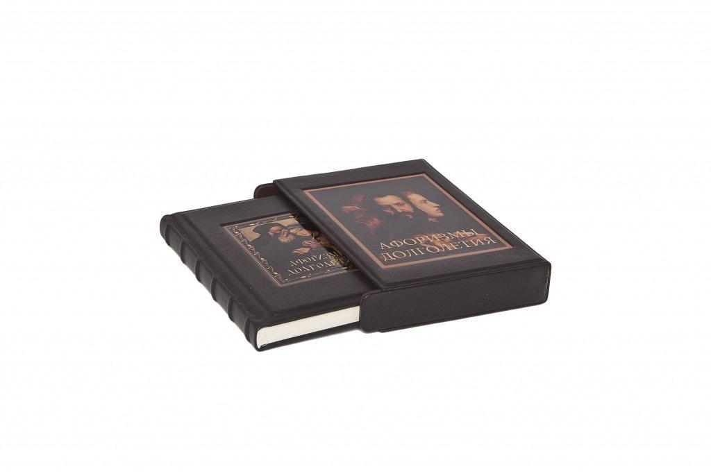 (12+) Подарочная книга Афоризмы долголетия (Бутромеев В.), BestGift