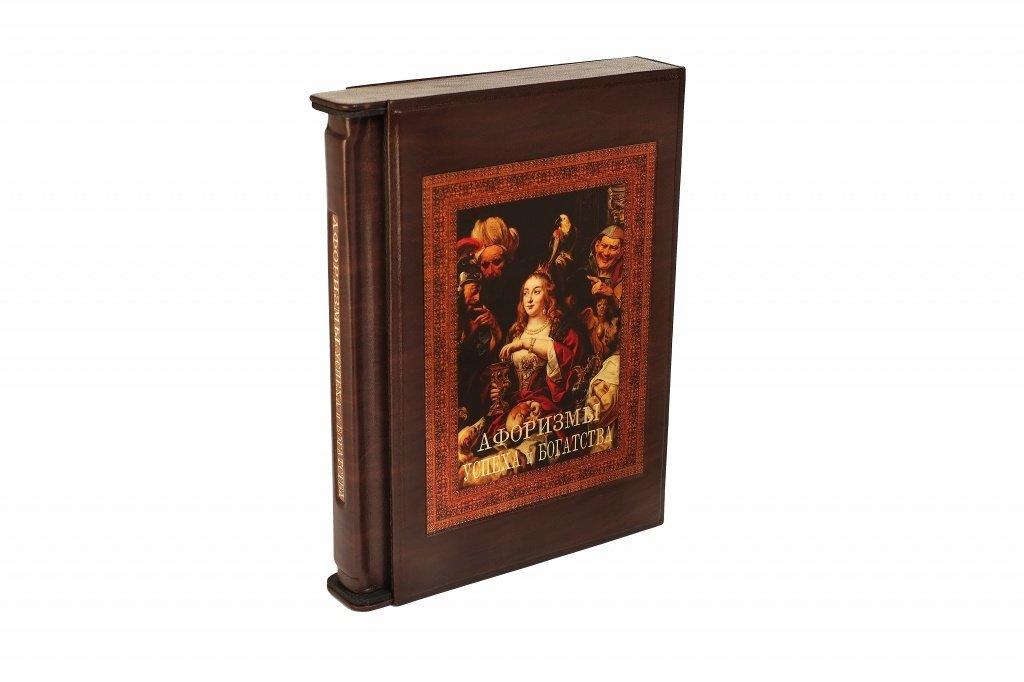 (12+) Подарочная книга Афоризмы успеха и богатства (Бутромеев В.), BestGift