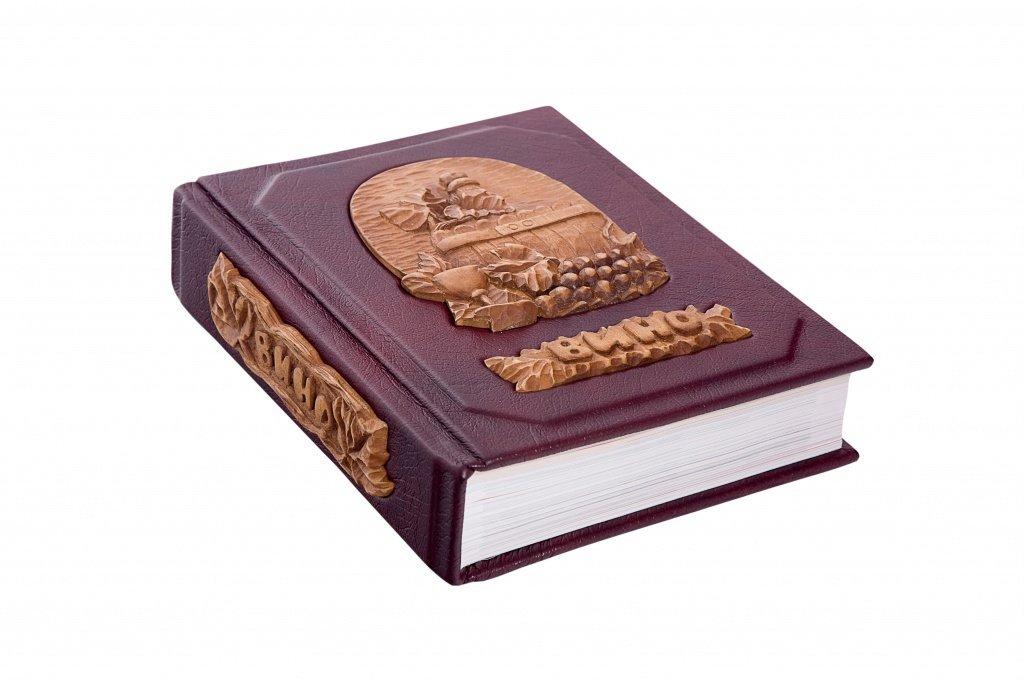 (18+) Подарочная книга Вино (Доминэ А.), BestGift