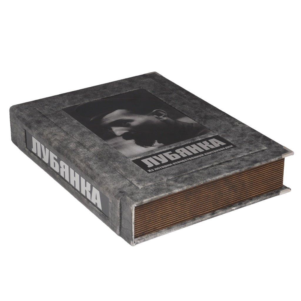 (16+) Подарочная книга Лубянка: Из истории отечественной контрразведки, BestGift