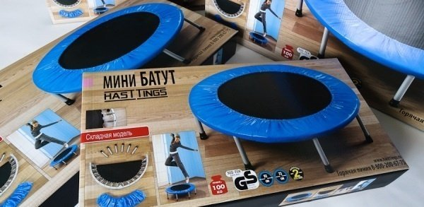 Мини батут Hasttings 40""